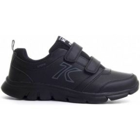 Xαμηλά Sneakers Sweden Kle 72810 [COMPOSITION_COMPLETE]